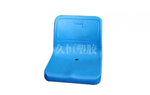 吹塑体育场椅子